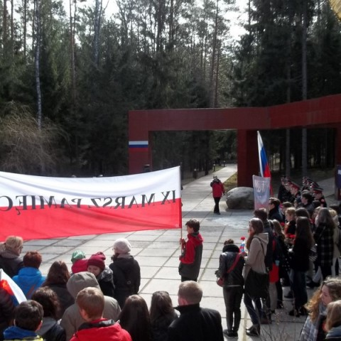 zsb1.poznan.pl_14