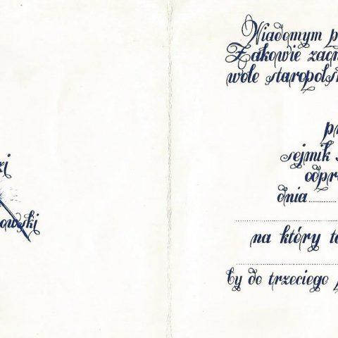 TB kl. Vc - 1988.02 - zaproszenie na studniówkę (2)